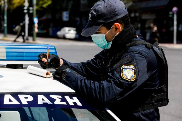 Κοροναϊός : Απαγόρευση συναθροίσεων από σήμερα έως την 1η Φεβρουαρίου