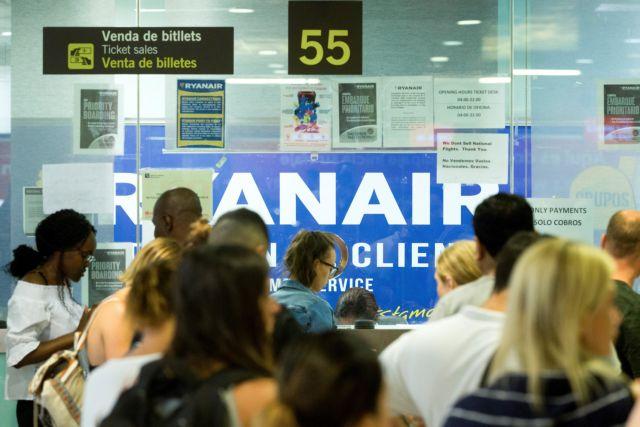 Σουηδία: Απαγόρευση εισόδου σε ταξιδιώτες από τη Νορβηγία