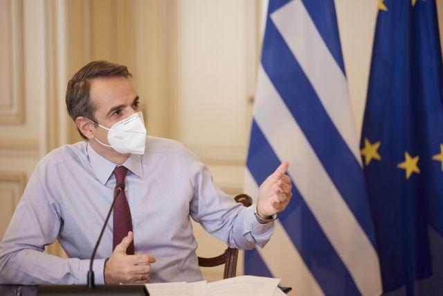 πρωθυπουργός   in.gr
