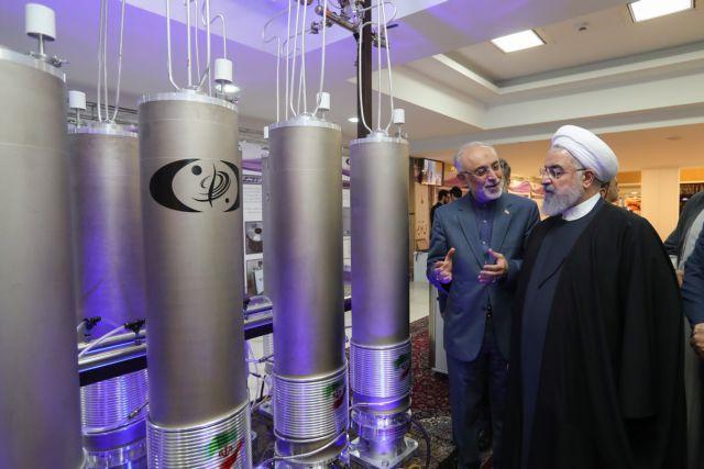 Ιράν : Την παραγωγή μετάλλου ουρανίου επιβεβαίωσε ο ΔΟΑΕ