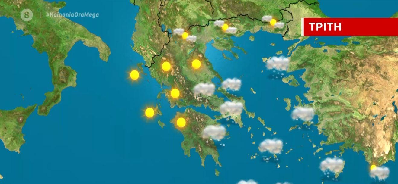 Μήδεια : Μέχρι πότε θα συνεχιστεί η χιονόπτωση στην Αττική