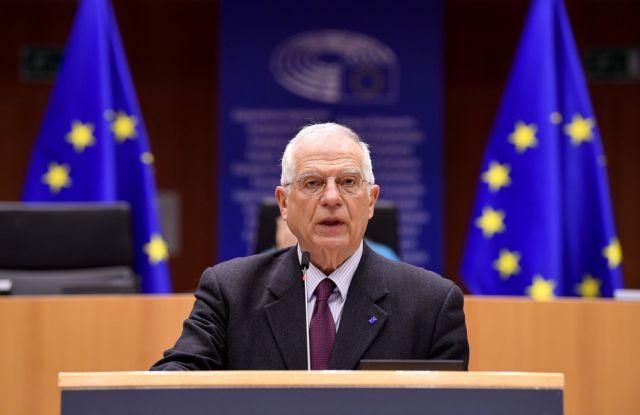 Μπορέλ : Η εγκατάλειψη της αρνητικής ρητορικής θα ήταν καλή αρχή για ένα έντιμο διάλογο ΕΕ – Ρωσίας