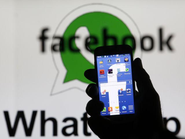 Προβλήματα σε Messenger και Instagram