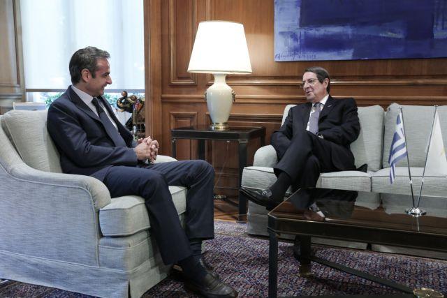 Κυπριακό : Τηλεφωνική επικοινωνία Μητσοτάκη και Αναστασιάδη – Τι συζήτησαν