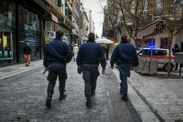 Κοροναϊός : Πάρτι με 42 άτομα σε «κόκκινη» περιοχή διέλυσε η αστυνομία -Βροχή τα πρόστιμα για μη τήρηση των μέτρων