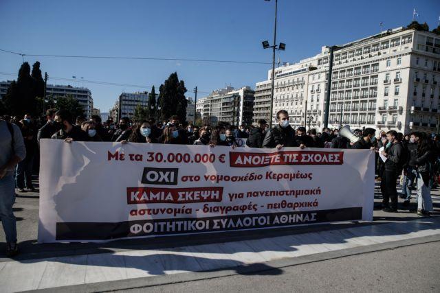 Νέα πανεκπαιδευτικά συλλαλητηρια ενάντια στο νομοσχέδιο Κεραμέως
