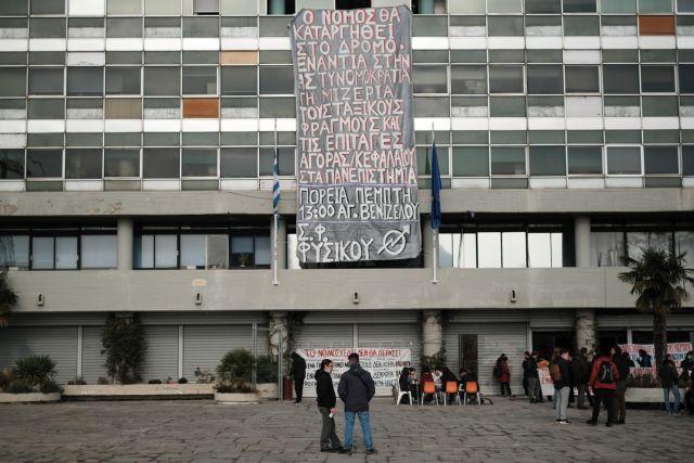 Απελευθέρωση των προσαχθέντων φοιτητών του ΑΠΘ ζητάει το ΚΚΕ