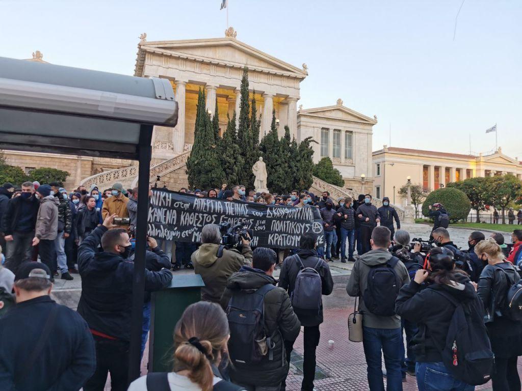 Συγκέντρωση στο κέντρο της Αθήνας από υποστηρικτές του Κουφοντίνα