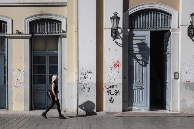 Γεωργιάδης : Ολικό λοκντάουν αν χρειαστεί – Πρέπει να συνηθίσουμε ότι θα ανοίγουμε και θα κλείνουμε