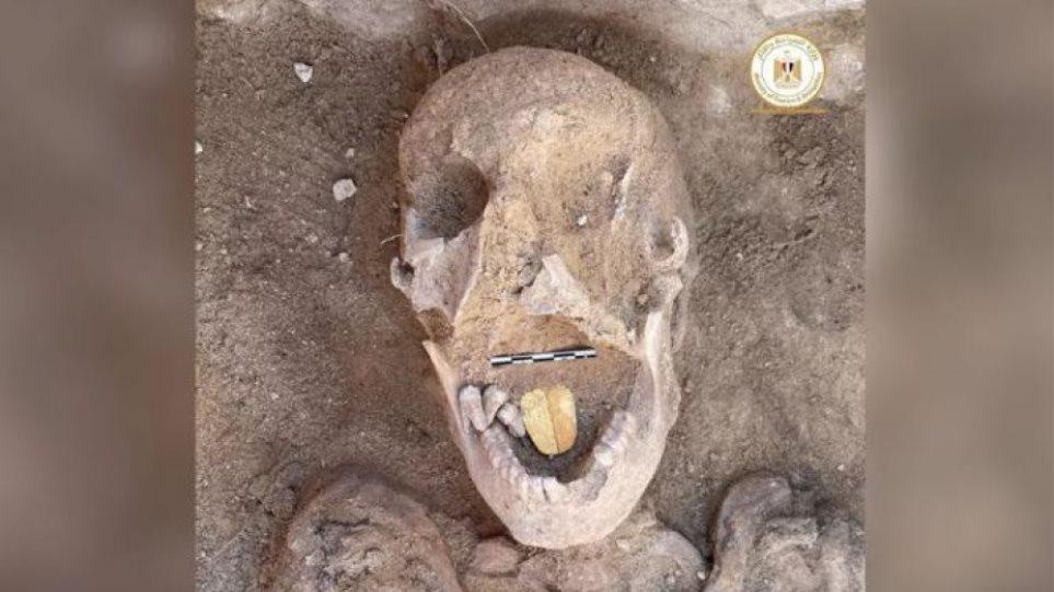 Αίγυπτος : Βρήκαν μούμια 2.000 ετών με χρυσή γλώσσα – Θα «μιλούσε» με τον θεό του Κάτω Κόσμου