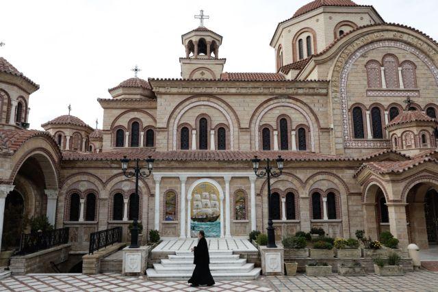 Θεσσαλονίκη : Σε ναό στο Κορδελιό τα τρία νέα κρούσματα της νοτιοαφρικανικής μετάλλαξης