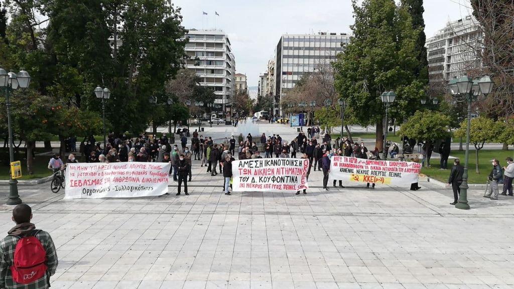 Δημήτρης Κουφοντίνας : Νέα κινητοποίηση αριστερών οργανώσεων στο Σύνταγμα