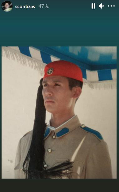 Σωτήρης Κοντιζάς: Η φωτογραφία από το στρατό που ήταν Εύζωνας – Πώς αντιδρούσαν οι Ασιάτες τουρίστες