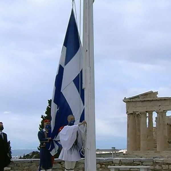 %CF%83%CE%B7 Discover Greece in the UK