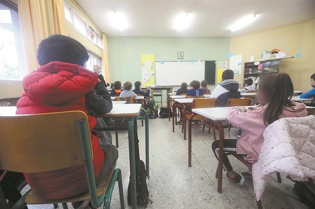 Σχολεία : Προβληματίζει το αντίστροφο άνοιγμα