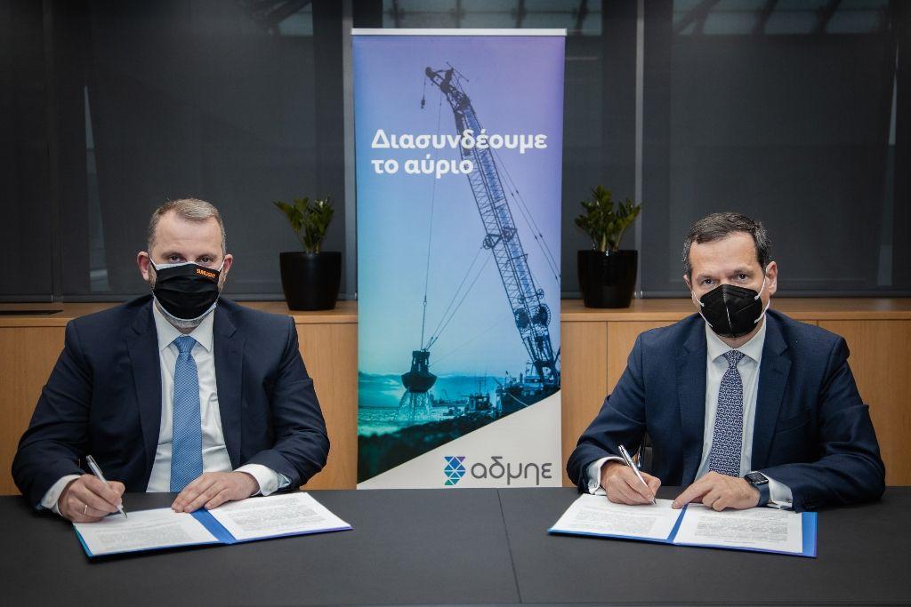 Πρωτοποριακή συνεργασία για τους αποθηκευτικούς σταθμούς της ενέργειας
