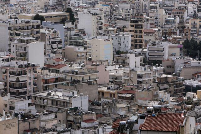 Μειωμένα ενοίκια : Έως 31 Μαρτίου οι δηλώσεις για τον Φεβρουαρίου