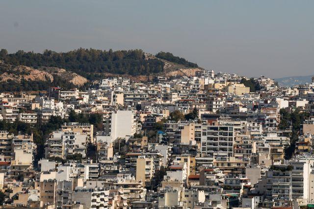 Μειωμένα ενοίκια : Έως το τέλος της εβδομάδας οι αποζημιώσεις Ιανουαρίου