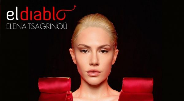Eurovision : Μετά τον μητροπολίτη Μόρφου και η Ιερά Σύνοδος τα έβαλε με τον... Diablo