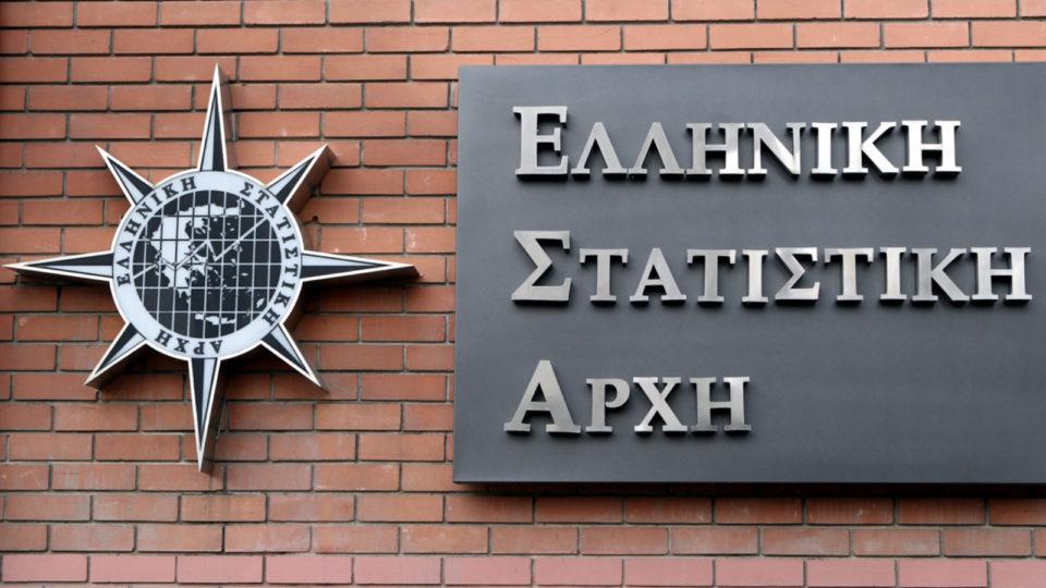 ΕΛΣΤΑΤ : Στο -1,3% ο ετήσιος πληθωρισμός τον Φεβρουάριο