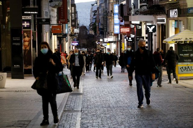 Lockdown : Aρνητικές απαντήσεις στα SMS για ψώνια στο 13032