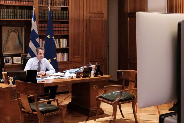 Μητσοτάκης : Η Ευρώπη προχωρά με το πράσινο ψηφιακό πιστοποιητικό