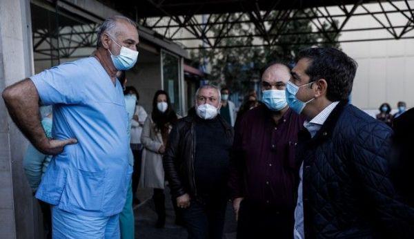 Θριάσιο : Τι είπαν γιατροί και εργαζόμενοι στον Αλέξη Τσίπρα