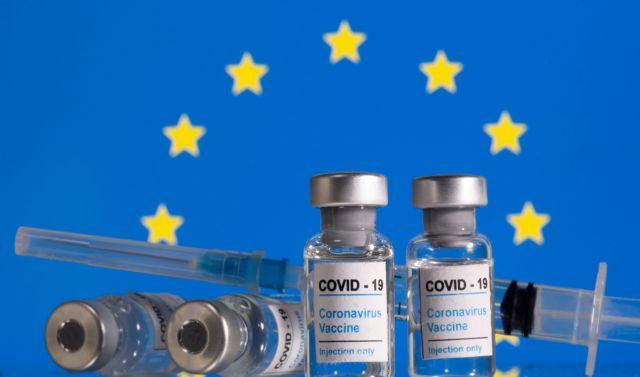 Κοροναϊός : Η Ε.Ε. απέτυχε στο πρώτο τεστ των εμβολιασμών