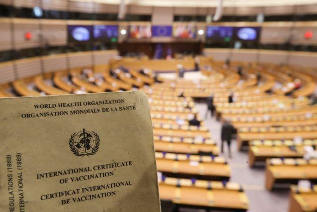 Πράσινο πιστοποιητικό: Η Ελλάδα έτοιμη να προχωρήσει σε δοκιμές