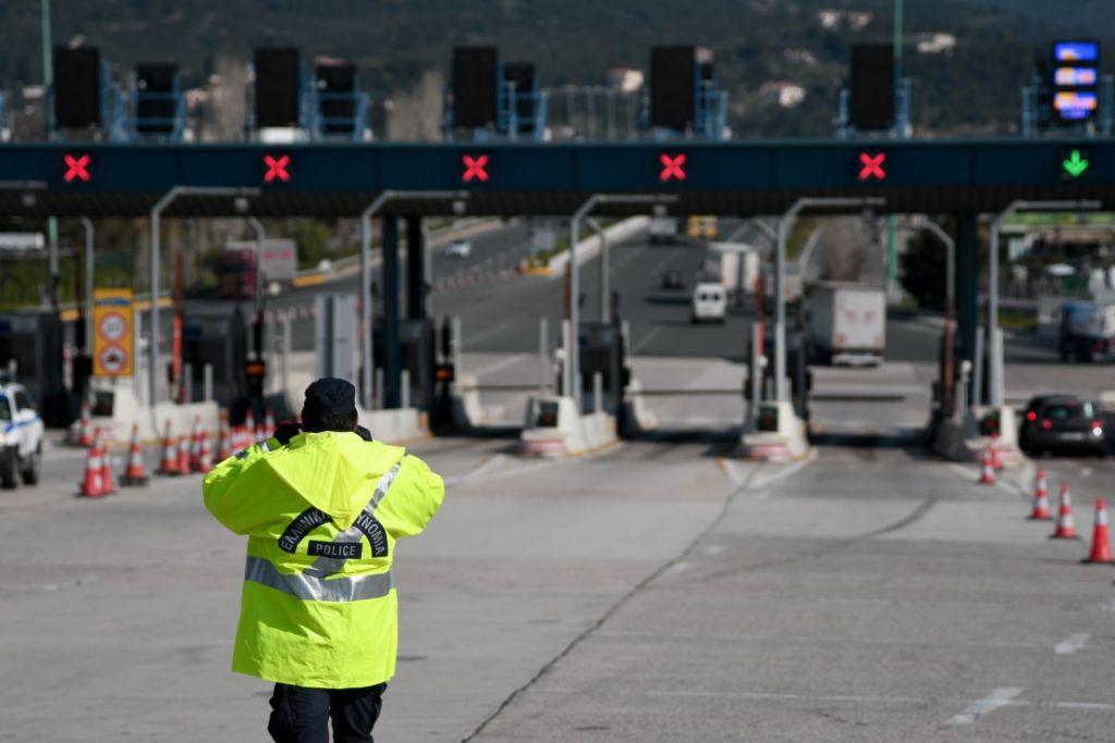 Πάσχα : Δρακόντεια τα μέτρα για «κορονο-εκδρομείς» – Τα «παραθυράκια» για τις διαπεριφερειακές μετακινήσεις