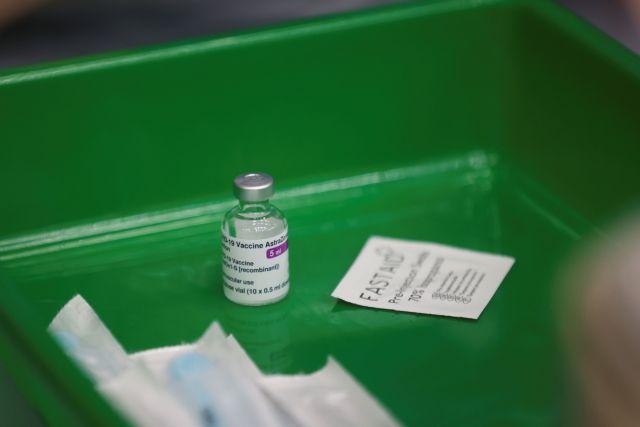 Εμβόλια: Αύριο ανοίγει η πλατφόρμα και για τους 45 – 49