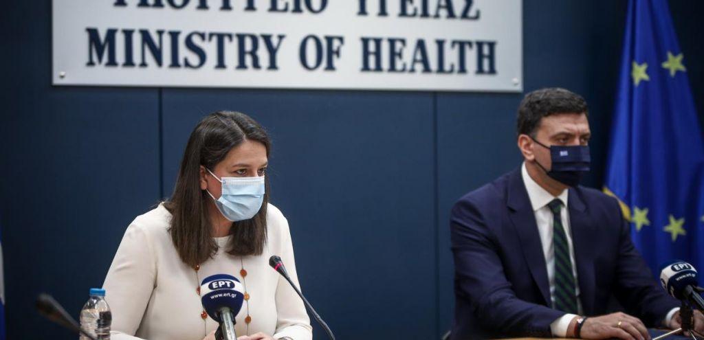 Κοροναϊός : Δείτε live την ενημέρωση για την πανδημία και το άνοιγμα των σχολείων