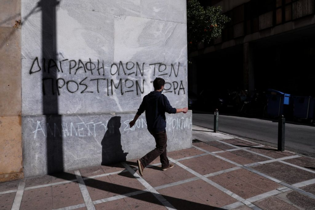 Κοροναϊός : Σε δύσκολη κατάσταση η Αττική – Σε ποιες περιοχές εντοπίζονται τα περισσότερα κρούσματα