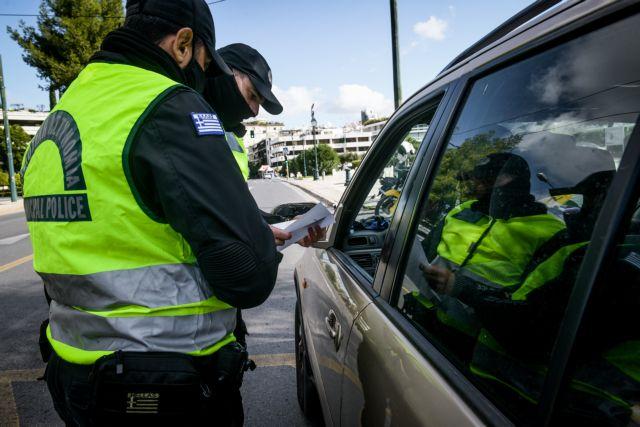 Πελώνη: Στις 15 Μαΐου «απελευθερώνονται» οι μετακινήσεις – Τι θα γίνει με τα SMS