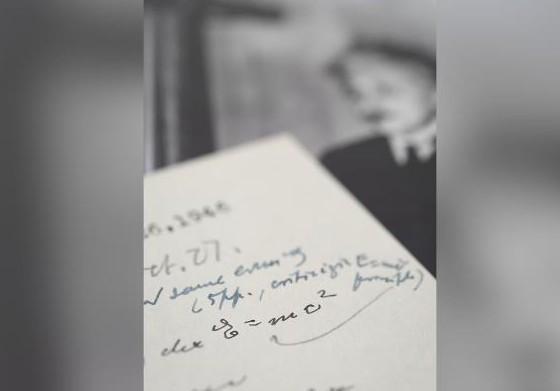 Αϊνστάιν: Ποσό – μαμούθ σε δημοπρασία για την πιο διάσημη εξίσωσή του