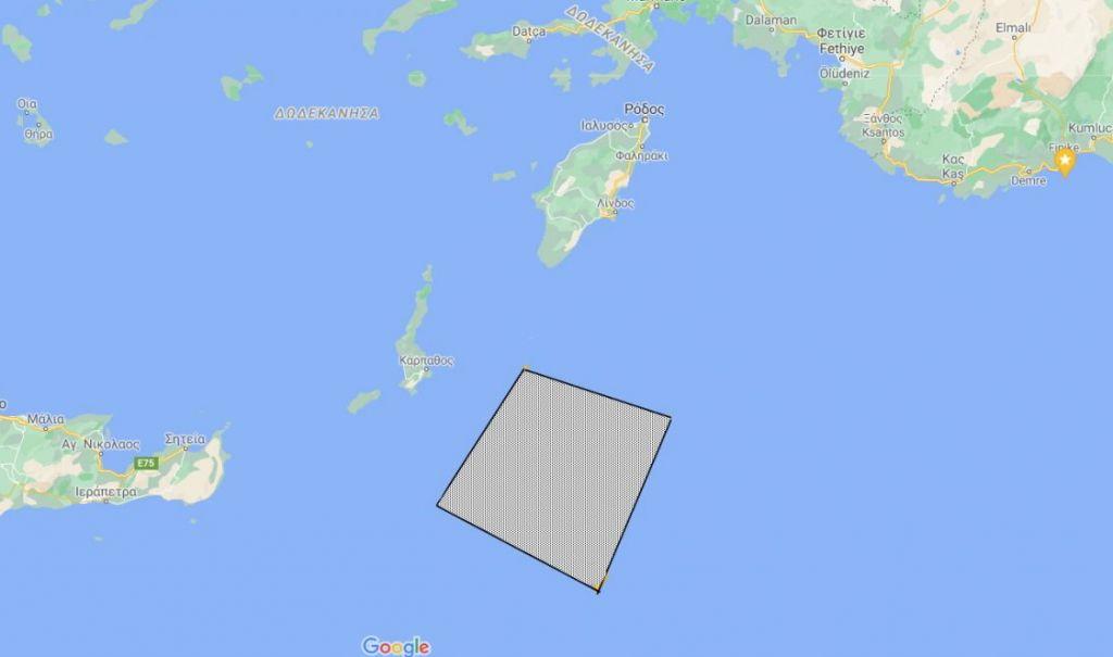 Τουρκία: Με αντι – NAVTEX αμφισβητεί την ελληνική κυριαρχία νοτιοανατολικά της Καρπάθου Στις 14 Μαΐου η Υδρογραφική Υπηρεσία του Πολεμικού Ναυτικού εξέδωσε NA