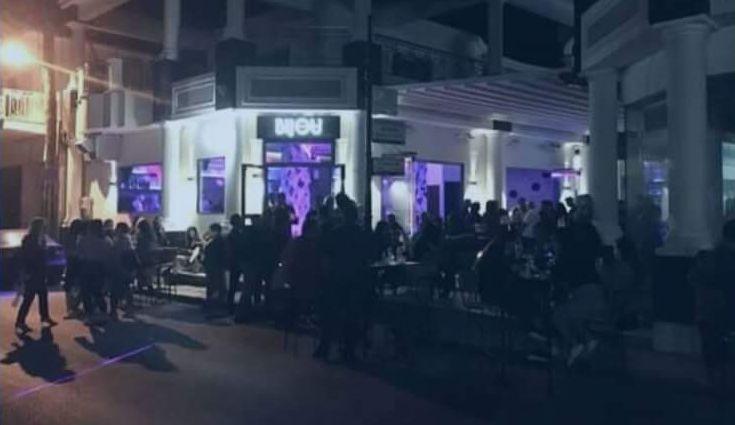 Απίστευτο: Opening σε καφέ μπαρ στην Λέσβο μέχρι τα μεσάνυχτα με dj, ποτά και χορό