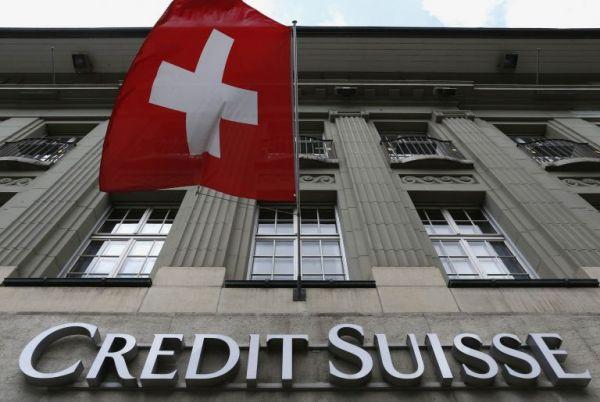 Credit Suisse: Σε επιτροπή της ελβετικής βουλής οι υπέρογκες ζημιές της τράπεζας