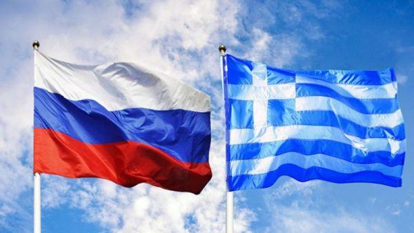 ΗΠΑ - Ρωσία - Ελλάδα - Τουρκία