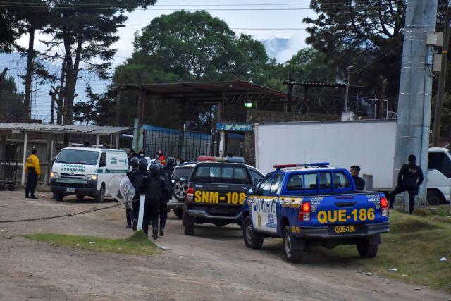 Γουατεμάλα: Συγκρούσεις συμμοριών σε φυλακή – Τουλάχιστον 6 κρατούμενοι αποκεφαλίστηκαν