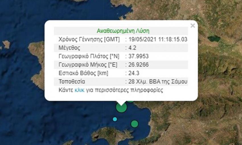 Σάμος: Διπλός σεισμός ταρακούνησε το νησί