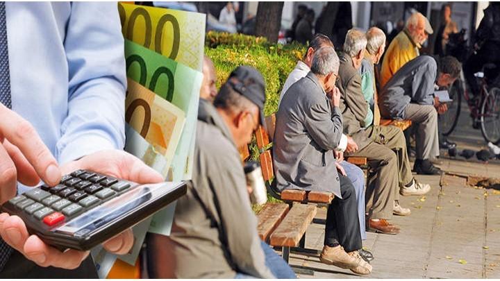 Συντάξεις: Τι προβλέπει το νέο νομοσχέδιο, τι αλλάζει - in.gr