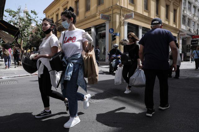 Κοροναϊός: Τι αλλάζει στη ζωή μας έως το τέλος Ιουνίου – Ποια είναι τα τελευταία μέτρα του lockdown που αίρονται