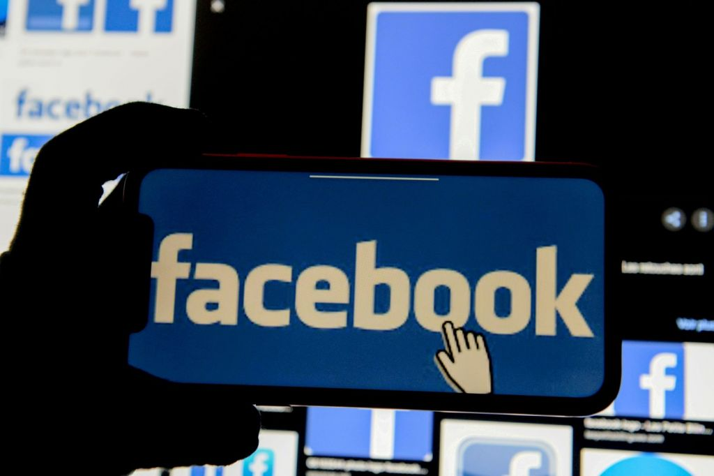 Facebook: Αντιμονοπωλιακές έρευνες για το Marketplace ξεκινούν ΕΕ, Βρετανία