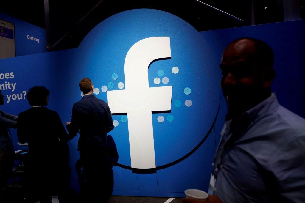 Facebook: Απορρίφθηκε η αντιμονοπωλιακή αγωγή της αμερικανικής κυβέρνησης