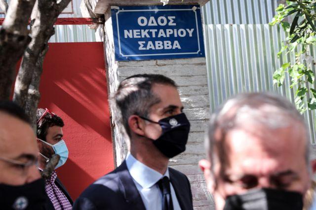 Δήμος Αθηναίων: Τίμησε τη μνήμη του δολοφονημένου από τρομοκράτες αστυνομικού Νεκτάριου Σάββα