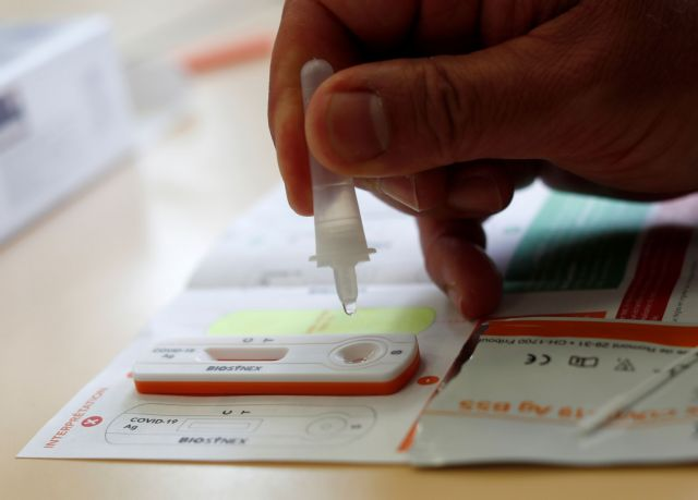 Self test: Υπό ποιες προϋποθέσεις απαλλάσσονται οι πλήρως εμβολιασμένοι