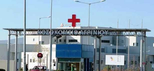 Αγρίνιο: Λύνει τη σιωπή του ο διευθυντής στη ΜΕΘ του νοσοκομείου
