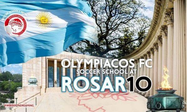Ο Ολυμπιακός καλοσωρίζει το Ροζάριο