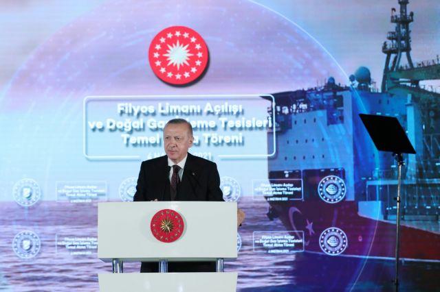Ερντογάν: Ανακοίνωσε την ανακάλυψη μεγάλου κοιτάσματος φυσικού αερίου στη Μαύρη Θάλασσα